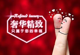 汇集最新的创意戒指,情侣戒指,只属于您的幸福!