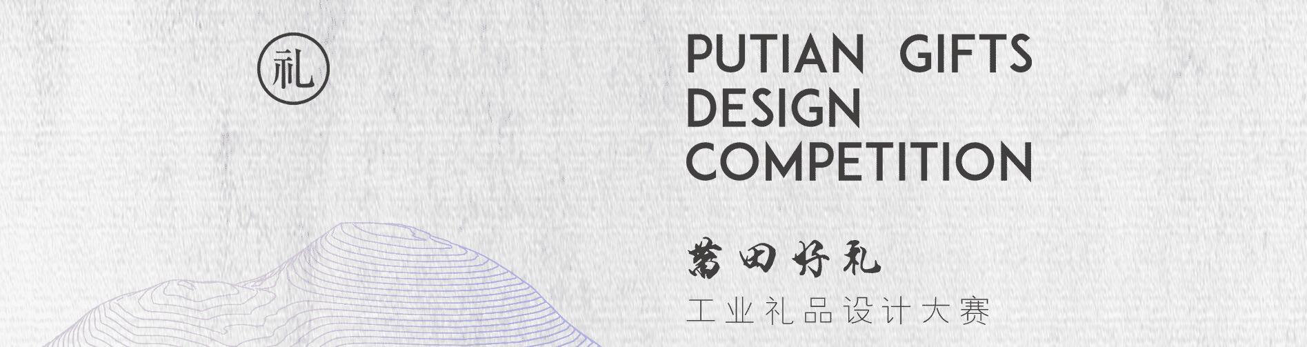 洪山文创园导向标识系统、街景小品设计征集活动