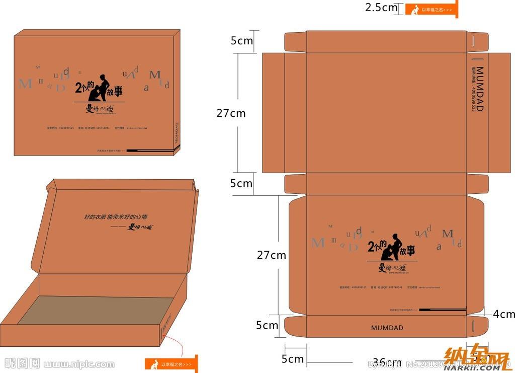创意包装纸盒图片_-纳金网