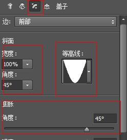 PS制作立体长投影字体效果