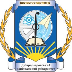 第聂伯彼得罗夫斯克国立大学