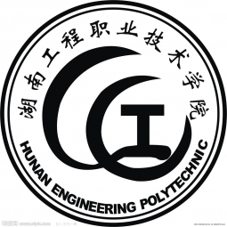 湖南工业职业技术学院现代设计艺术系