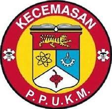 马来西亚国民大学