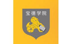 天津商业大学宝德学院艺术设计系