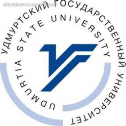 乌德穆尔特国立大学