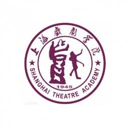 上海戏剧学院创意学院