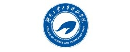 湖南工业大学科技学院艺术设计教学部