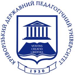 克利瓦罗日斯基国立师范学院