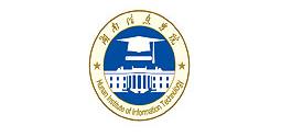 湖南信息学院人文艺术学院
