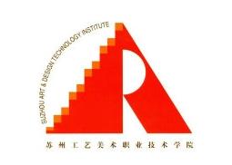 苏州工艺美术职业技术学院工业设计系