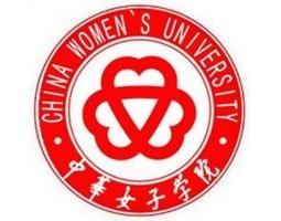 中华女子学院艺术学院