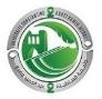 君士坦丁大学2