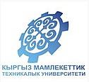 Кыргызский государст