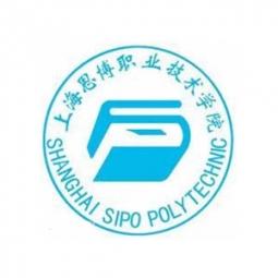 上海思博职业技术学院美术设计学院