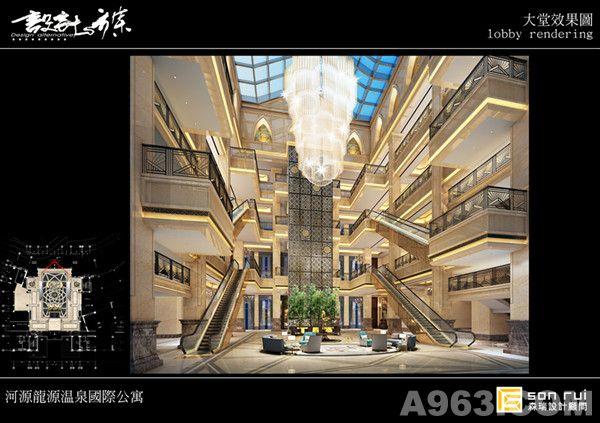 河源龙源温泉国际公寓效果图