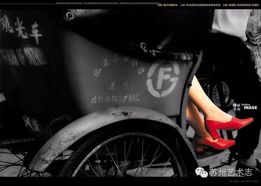 苏州印象2-红皮鞋