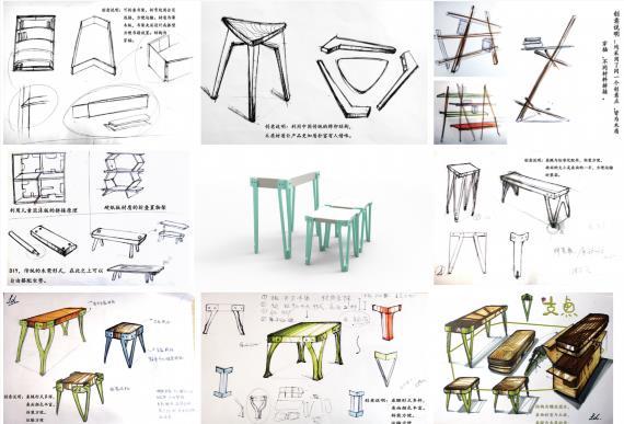 家具设计草图