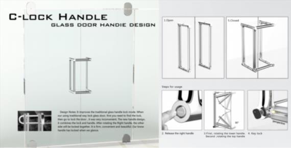 IF獲獎作品-C-Lock Handle