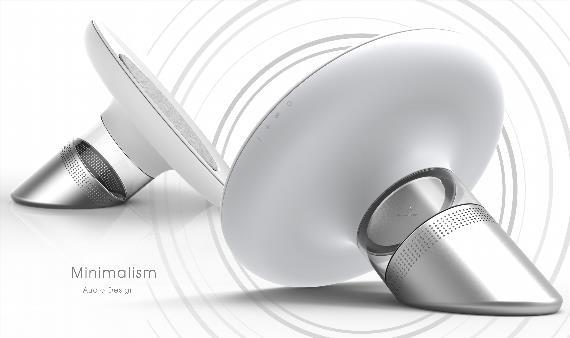 Audio Design Minimalism