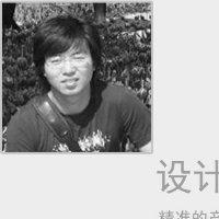 邓凯-工业创意设计师