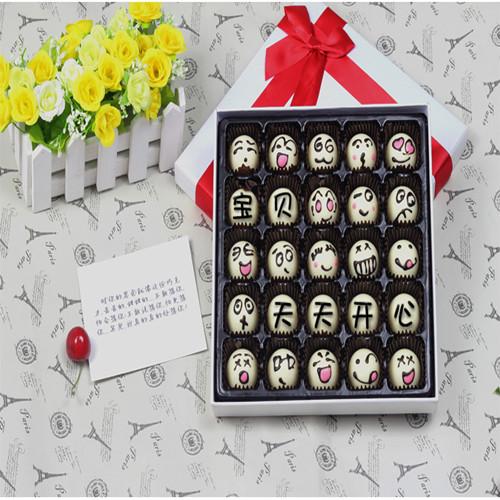 浪漫七夕创意礼物巧克力套装