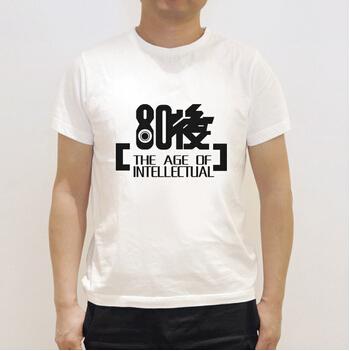 男士定制纯棉T恤