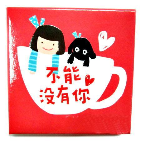 台湾进口食品告白巧克力