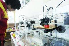 """青岛造3D打印机_3小时""""变""""出一把椅子"""