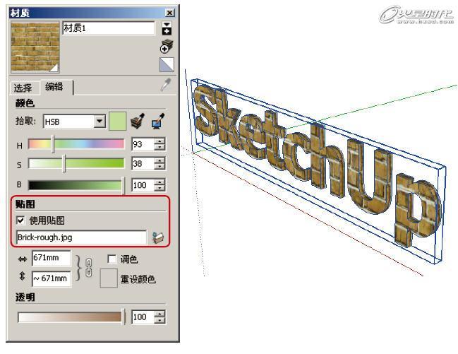 图12 为材质添加贴图