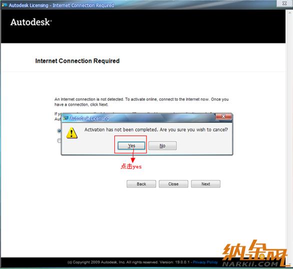 3dmax2011官方英文版安装破解注册教程