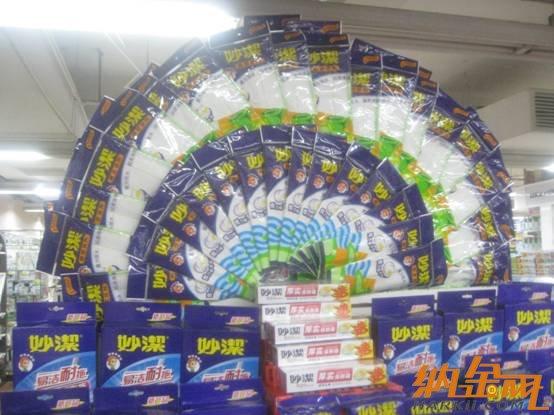 北国超市陈列大赛的超市创意陈列图片