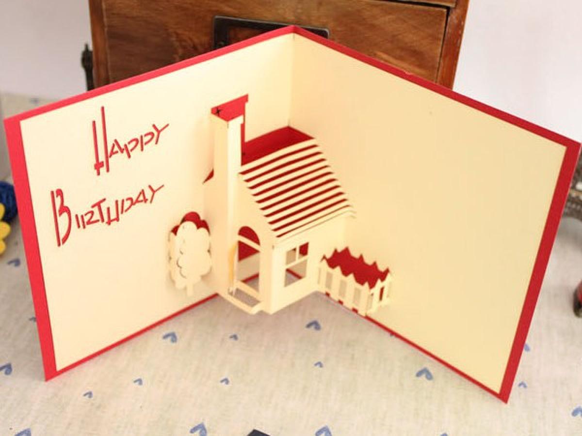 幸福小屋手工立体创意贺卡