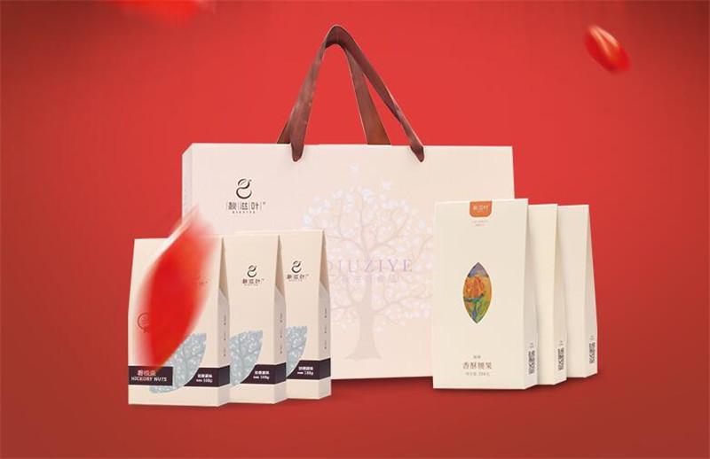 秋滋叶坚果春节礼盒装1