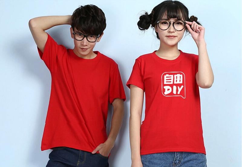 创意定制t恤学生纯棉文化衫毕业照服饰