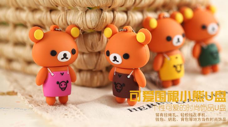 围裙小熊创意U盘 1