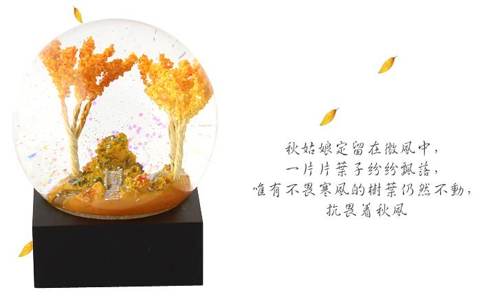 唯美四季水晶球 3