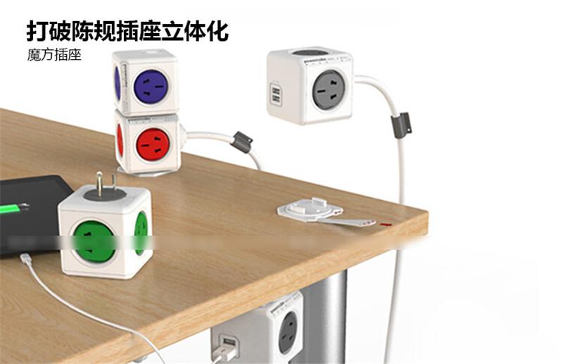2014红点设计奖魔方插座创意产品设计2