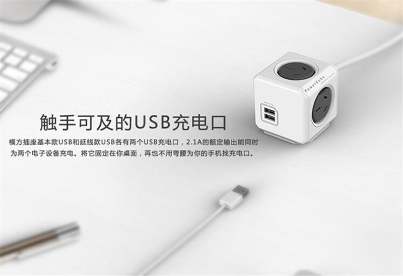 2014红点设计奖魔方插座创意产品设计7