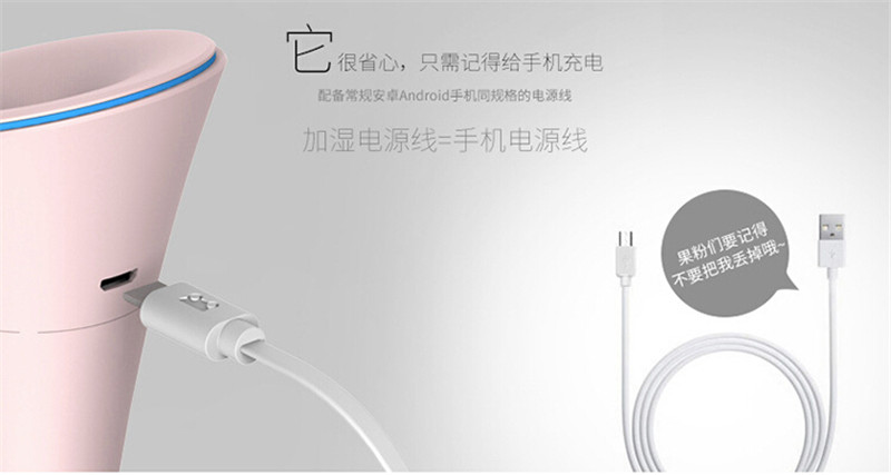 红点设计奖卡蛙迷你超声波创意加湿器产品设计8