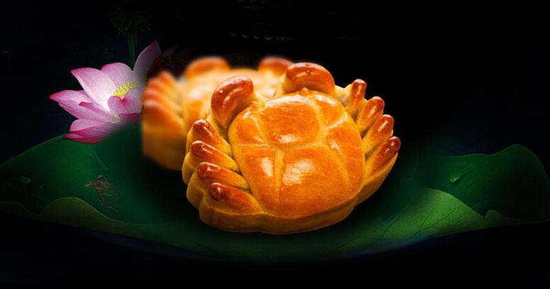 红豆沙莲蓉蛋黄大闸蟹月饼1