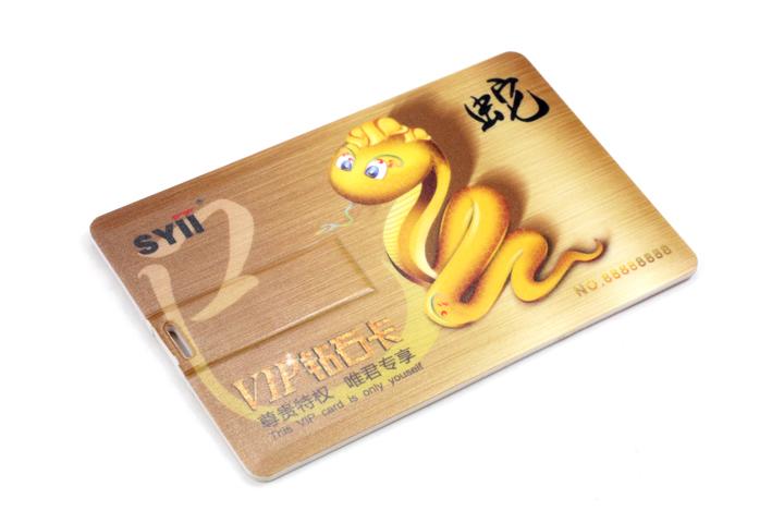 卡片u盘 图2