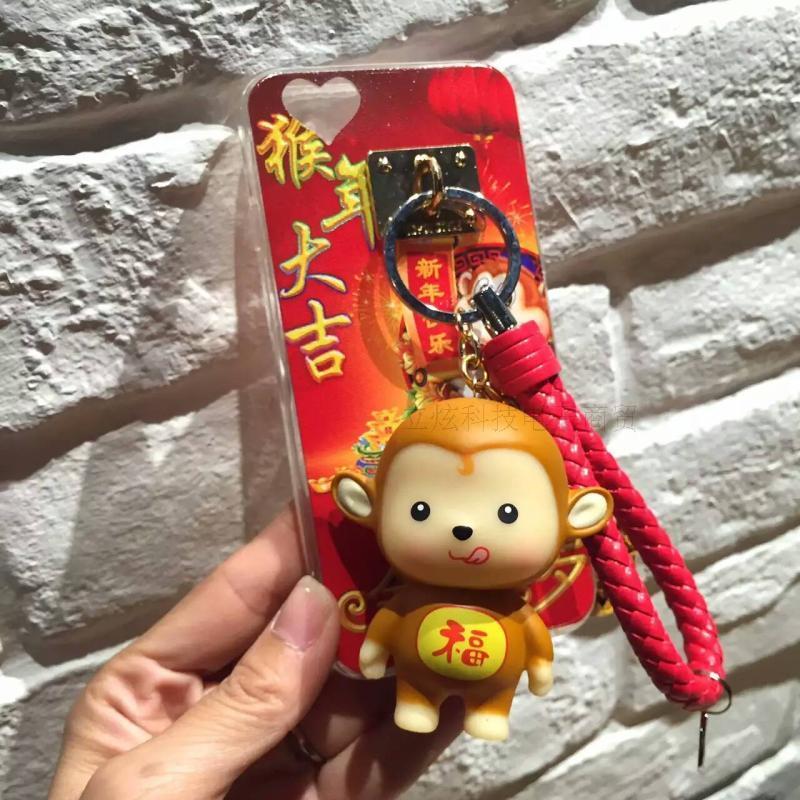 手机壳创意招财金猴挂件1