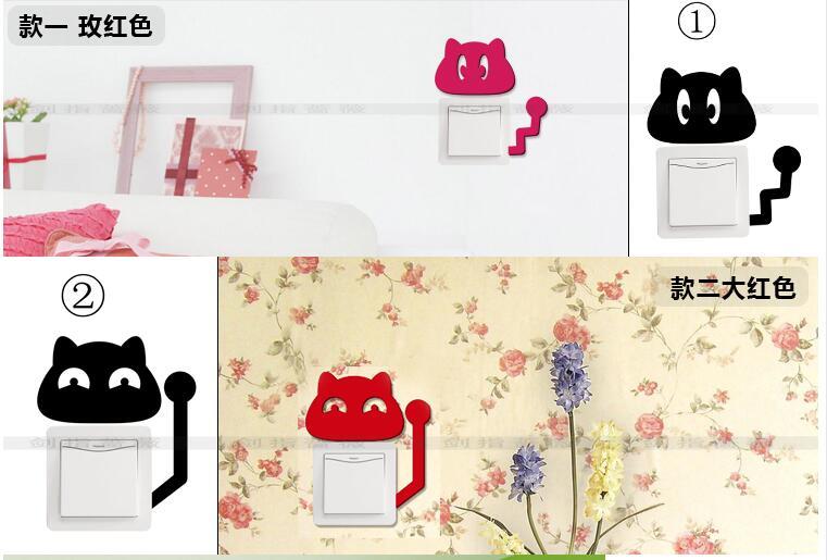招财猫创意插座3D立体墙贴