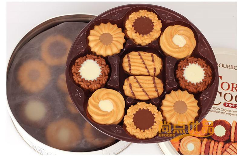 布尔本曲奇饼干什锦味礼盒3