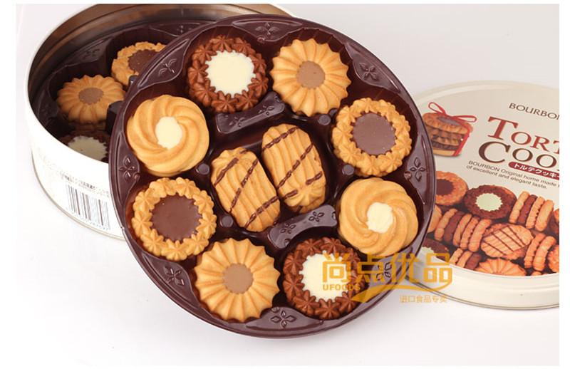布尔本曲奇饼干什锦味礼盒4
