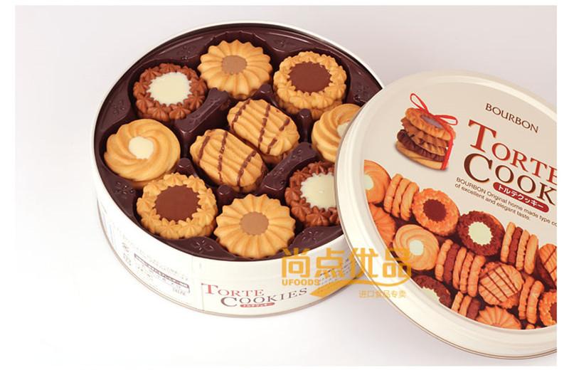 布尔本曲奇饼干什锦味礼盒1