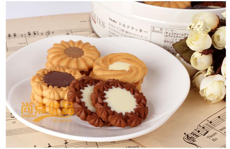 布尔本曲奇饼干什锦味礼盒5
