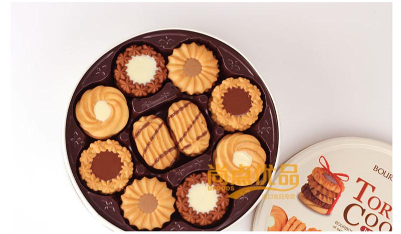 布尔本曲奇饼干什锦味礼盒2