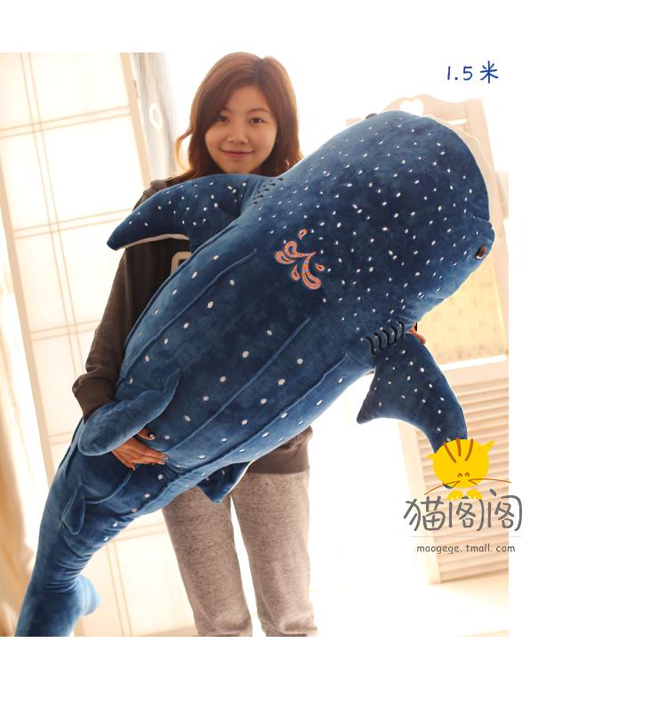 520礼物毛绒公仔大鲸鲨