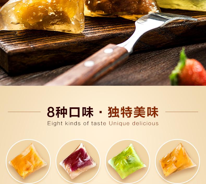 五色性格冰粽端午节创意礼物3